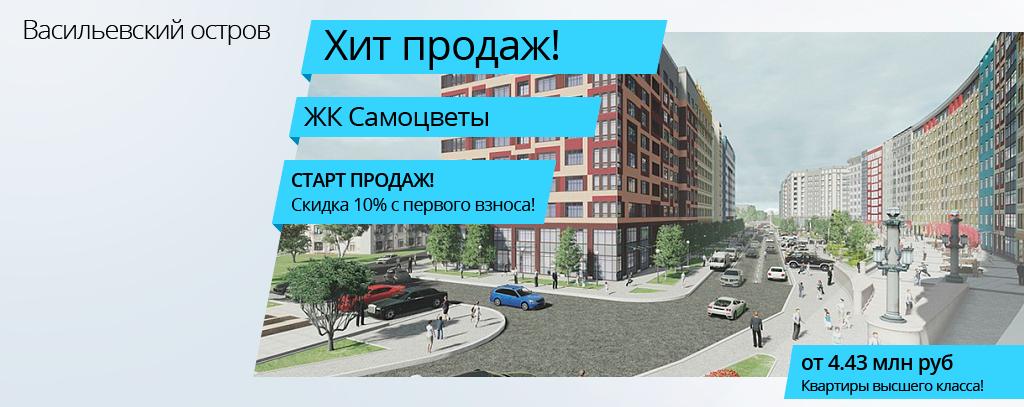 Центральное агенство недвижимости